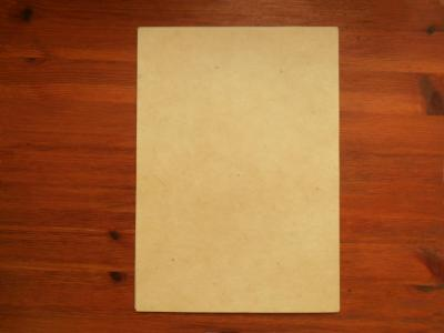 Schnittkante Lokta Papier 60g/m2